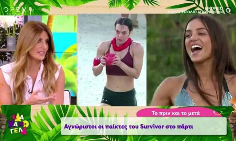 Survivor Spoiler 28/3: Αγνώριστοι οι παίκτες στο πάρτι! – Δεν αναγνώριζαν τους εαυτούς τους! (vid)
