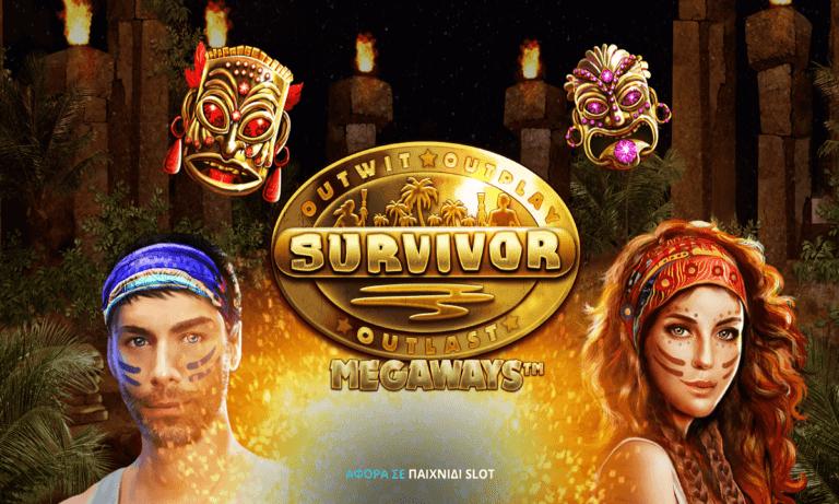 Το Survivor παίζει εδώ – Εντυπωσιακά γραφικά & αληθινός ήχος