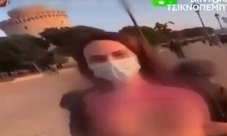 Θεσσαλονίκη: Κοπέλα τα πέταξε όλα έξω στην πορεία κατά του lockdown! (video)