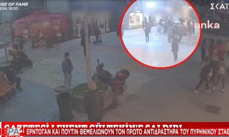 Τουρκία: Βάναυση επίθεση σε δημοσιογράφο (vid)