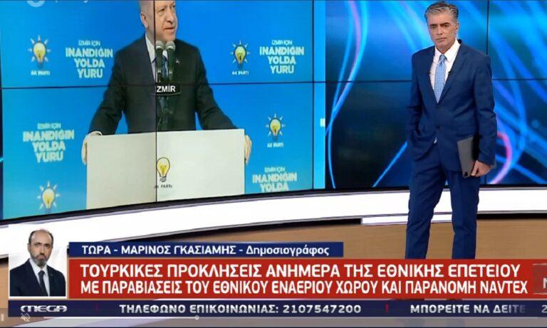 Ελληνοτουρκικά: Ούτε την 25η Μαρτίου δεν σεβάστηκε η Τουρκία – Προκάλεσε ξανά (vid)