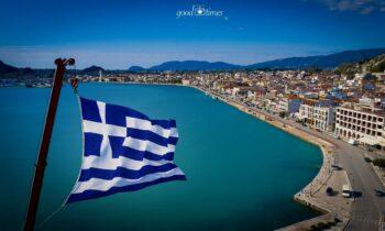 Ζάκυνθος: Ανήμερα της 25ης Μαρτίου η Ελλάδα μας γέμισε Ελληνικές σημαίες, όμως σε μερικά σημεία αυτές ξεχώριζαν από... χιλιόμετρα!