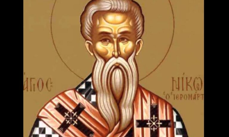Εορτολόγιο Τετάρτη 24 Μαρτίου: Ποιοι γιορτάζουν σήμερα
