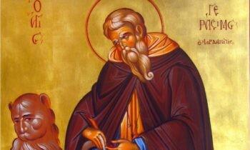 Εορτολόγιο Πέμπτη 4 Μαρτίου: Ποιοι γιορτάζουν σήμερα