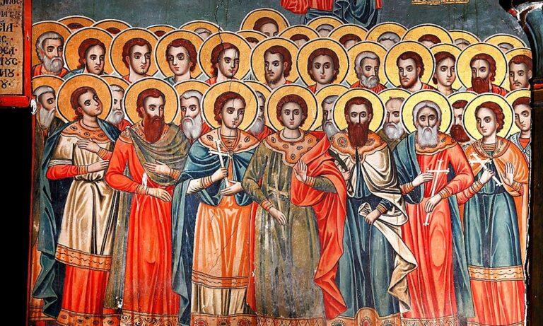 Εορτολόγιο Τρίτη 9 Μαρτίου: Ποιοι γιορτάζουν σήμερα