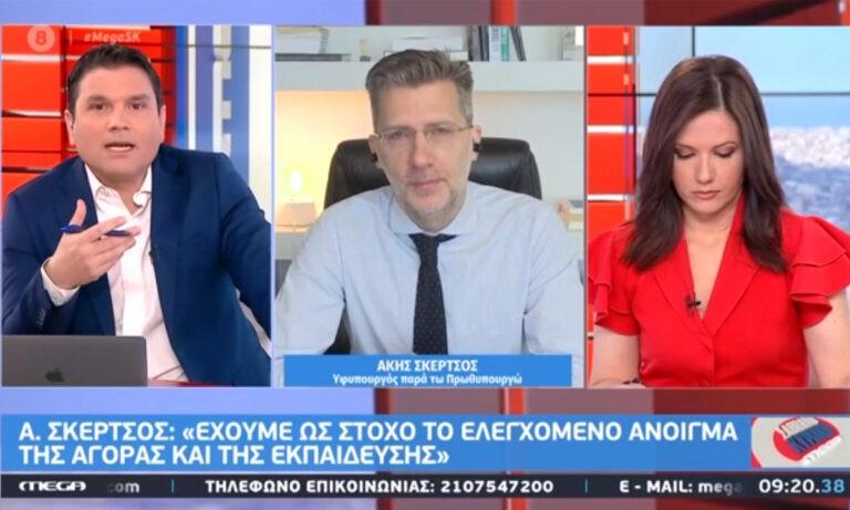 Άκης Σκέρτσος: Αρχές Απριλίου το άνοιγμα της εξωτερικής εστίασης