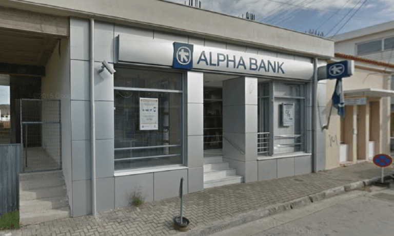 Alpha Bank: Πρόβλημα με την εφαρμογή του e-banking – Ξαφνιάστηκαν οι πολίτες