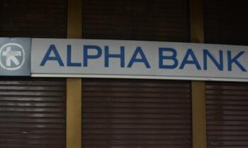 Alpha Bank: Ξαφνικό πρόβλημα προέκυψε το πρωί της Παρασκευής (5/3) με την εφαρμογή της τράπεζας, το λεγόμενο e-banking.
