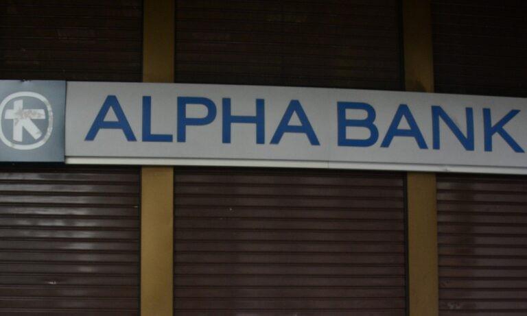 Alpha Bank: Αποκαταστάθηκε το πρόβλημα – Τι είχε συμβεί