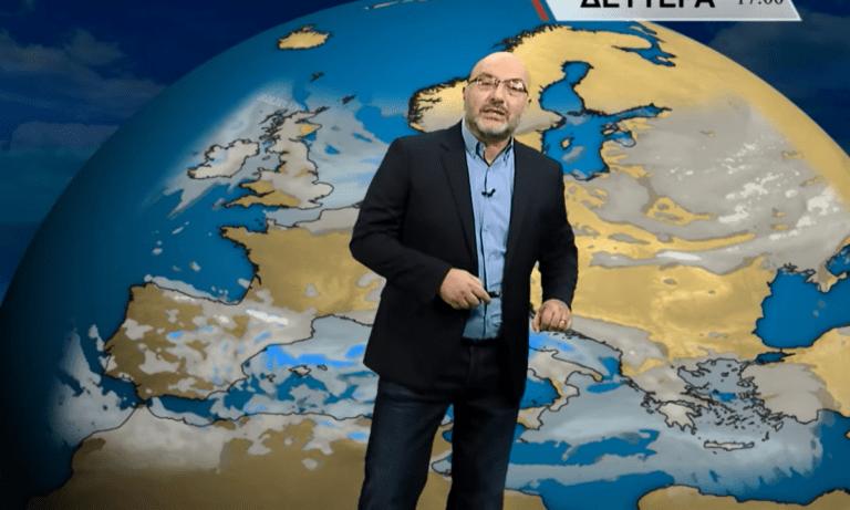 Αρναούτογλου Καιρός: Στα… δύο χωρίζεται η Ελλάδα τις επόμενες ημέρες