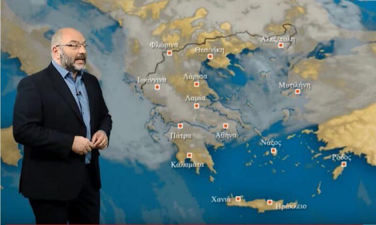 Αρναούτογλου Καιρός: Τις θερμές ώρες της ημέρας η κατάσταση αλλάζει – Πού θα φτάσει ο υδράργυρος