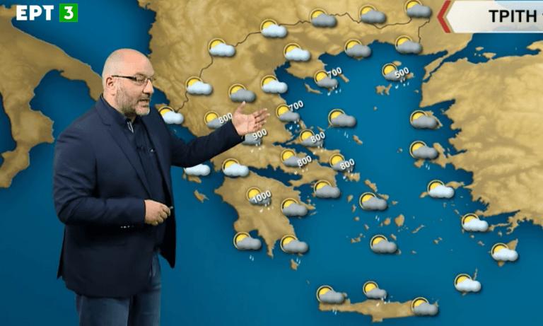 Αρναούτογλου Καιρός: Μέχρι και χιόνια σήμερα – Απειλητικό κρύο από τη βόρεια Ευρώπη!