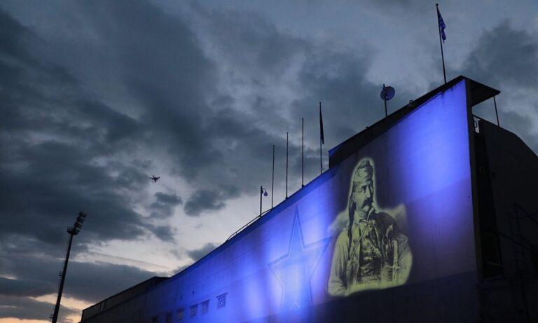 Αστέρας Τρίπολης: Φωταγωγήθηκε το γήπεδο με τη μορφή του Κολοκοτρώνη