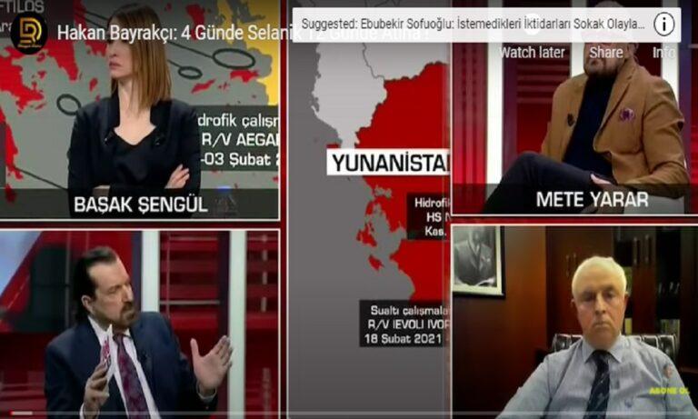 Τούρκοι: Θα μπούμε σε 4 μέρες στην Θεσσαλονίκη και σε 12 μέρες στην Αθήνα