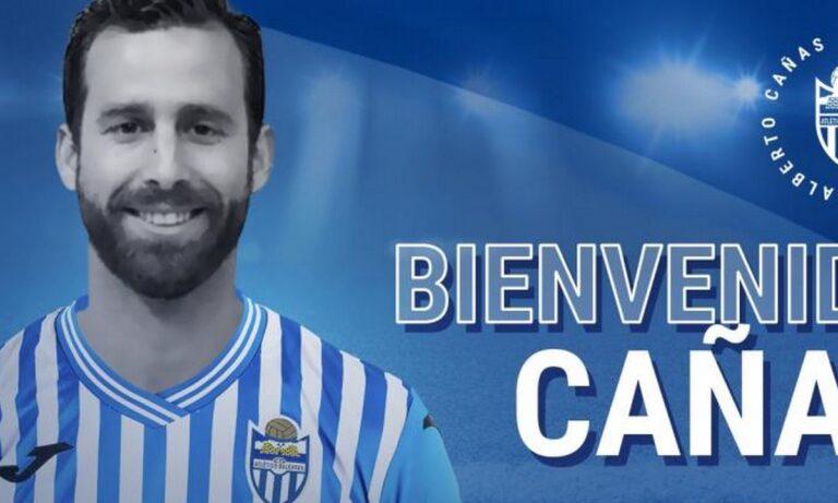 Κάνιας: Υπέγραψε σε ομάδα τρίτης κατηγορίας στην Ισπανία!