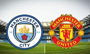 Μάντσεστερ Σίτι-Μάντσεστερ Γιουνάιτεντ: Παρακολουθήστε LIVE από το Sportime το ντέρμπι για την 28η αγωνιστική της Premier League.
