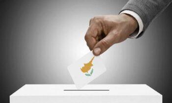 Κύπρος Εκλογές: Καμιά εμπιστοσύνη προς τους πολιτικούς - Έλλειψη εμπιστοσύνης, δυσπιστία και δυσαρέσκεια από τους νέους της Κύπρου.