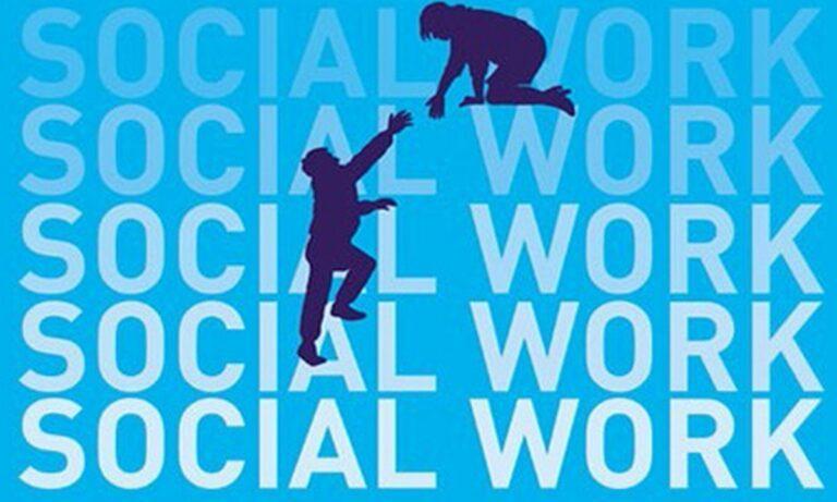 16 Μαρτίου: Παγκόσμια Ημέρα Κοινωνικής Εργασίας