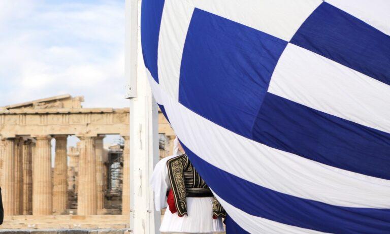 Με αγάπη στην Ελλάδα, την Ελευθερία και όλους τους απλούς πολίτες του κόσμου