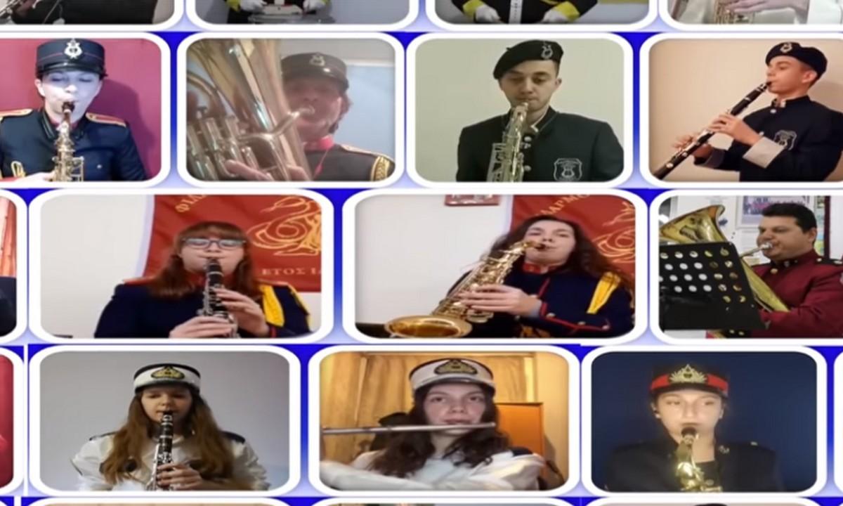 Ελλάδα – Κύπρος: Εβδομήντα τρεις φιλαρμονικές ορχήστρες για τα 200 χρόνια (vid)