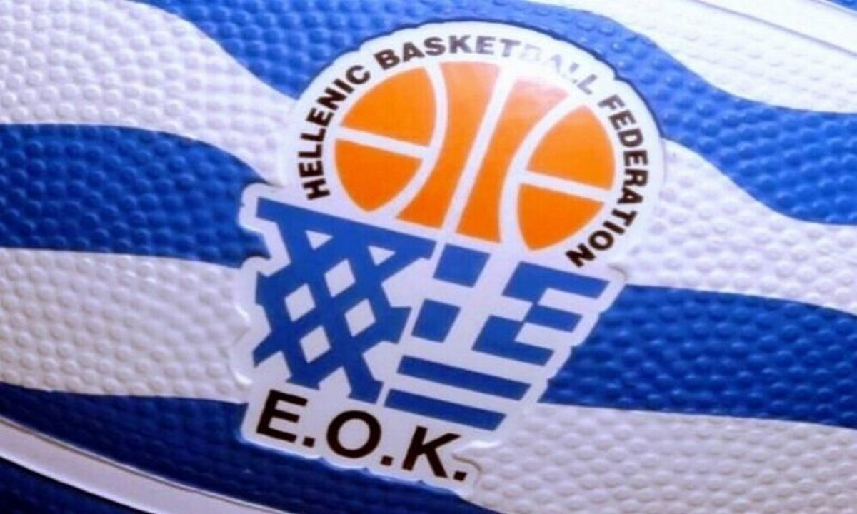 ΕΟΚ: Νέο αίτημα για οικονομική ενημέρωση αλλά και για τα πρακτικά