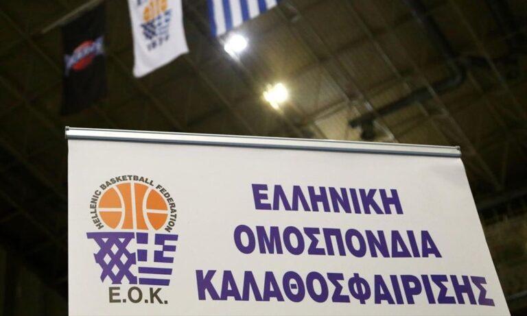 Εκλογές ΕΟΚ: «Είχε πρόσκληση ο Καλαϊτζάκης» (Vid)
