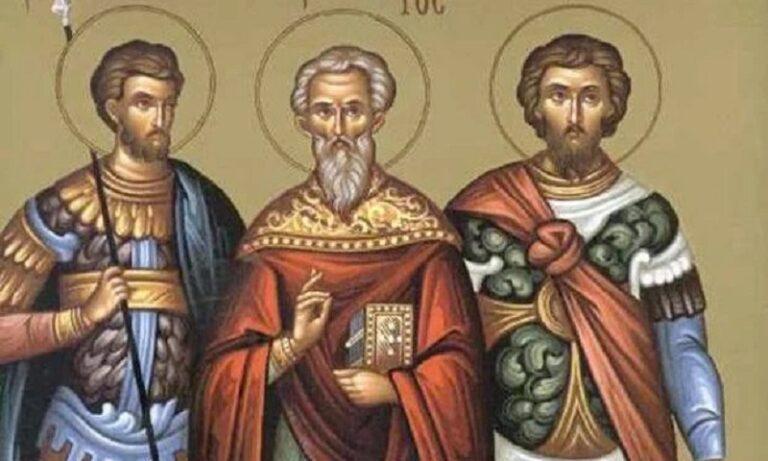 Εορτολόγιο Τετάρτη 3 Μαρτίου: Ποιοι γιορτάζουν σήμερα