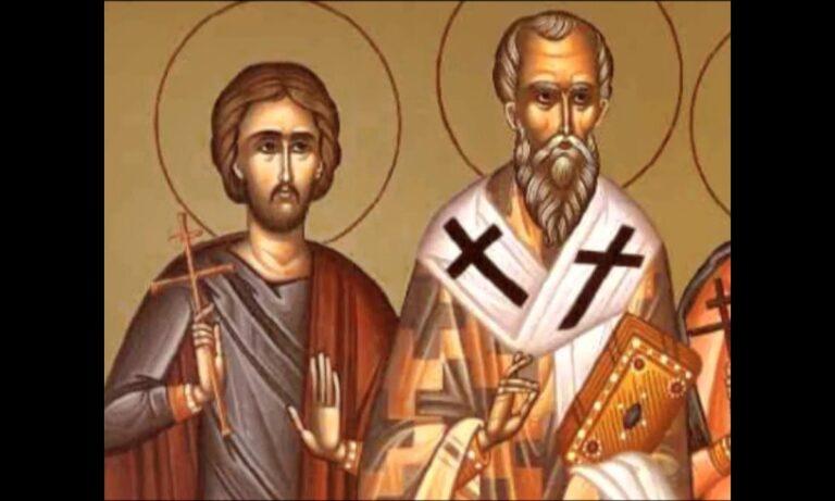Εορτολόγιο Τρίτη 2 Μαρτίου: Ποιοι γιορτάζουν σήμερα