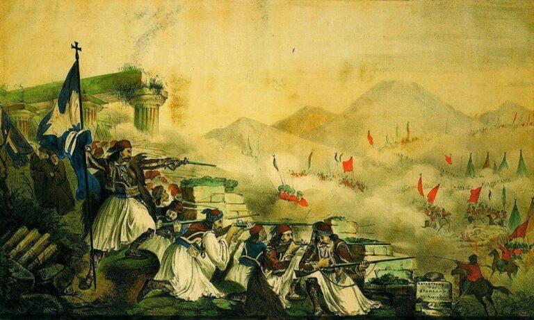 200 Χρόνια Ελεύθερη Ελλάδα: Η Επανάσταση σε όλη την Ελλάδα