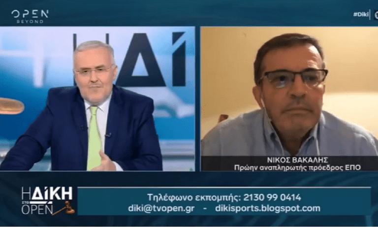 Τη φημολογία αλλά και τις πληροφορίες που υπήρχαν περί ευθυνών της απελθούσας ΕΠΟ στο θέμα Άρης, Ντουρμισάι και FIFA επιβεβαίωσε ο Νίκος Βακάλης.