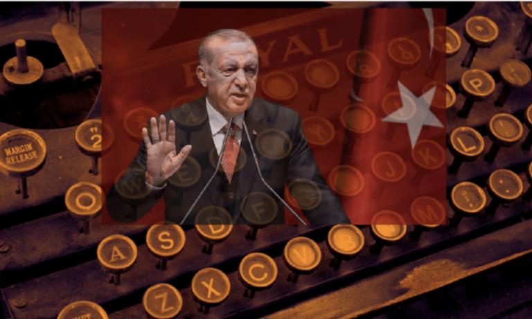 Ελληνοτουρκικά: Η «αχίλλειος πτέρνα» του Ερντογάν και ο κίνδυνος πραξικοπήματος