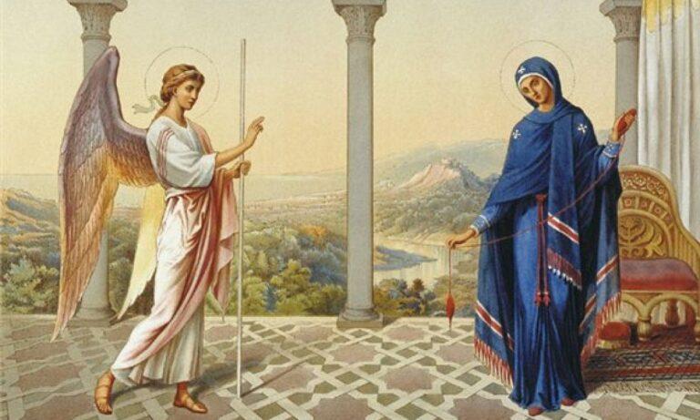 Εορτολόγιο Πέμπτη 25 Μαρτίου: Ποιοι γιορτάζουν σήμερα