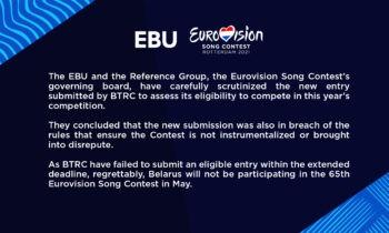 Εκτός Eurovision η Λευκορωσία για φέτος - Παραβίασε τους κανόνες