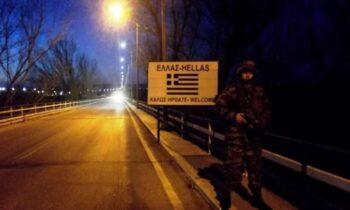Ελληνοτουρκικά - Έβρος: Αρκετά γράφτηκαν τις προηγούμενες ημέρες τους πυροβολισμούς κατά περιπόλων της Ελληνικής πλευράς στην περιοχή.