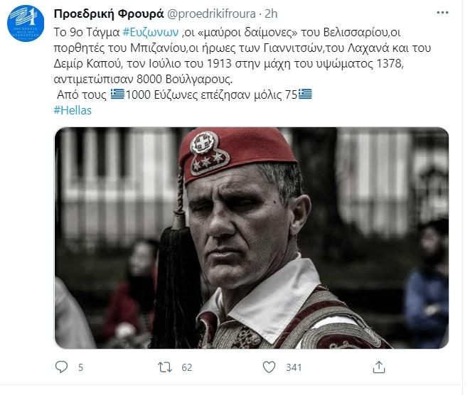 Ποιοι ήταν οι  μαύροι δαίμονες του Βελισσαρίου που αντιμετώπισαν 8000 Βούλγαρους - Από τους 1000 επέζησαν μόλις 75