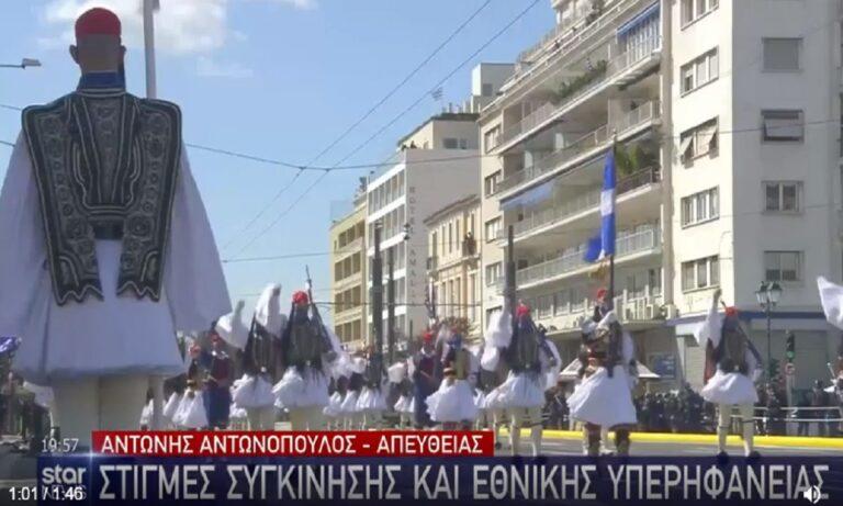 25η Μαρτίου: Οι Εύζωνες χτυπούν το τσαρούχι για να ακούνε οι Άγνωστοι νεκροί του Έθνους - Η ανάρτηση της ελληνικής Προεδρικής Φρουράς.