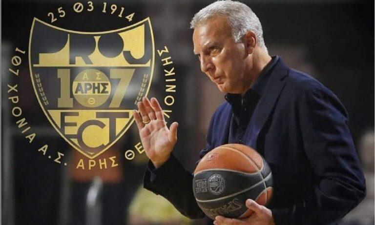 Ο Νίκος Γκάλης, ο κορυφαίος αθλητής που είχε ποτέ ο Άρης στην ιστορία του, αλλά και ο κορυφαίος Έλληνας αθλητής γενικότερα ευχήθηκε τα χρόνια πολλά για τα γενέθλια του συλλόγου.