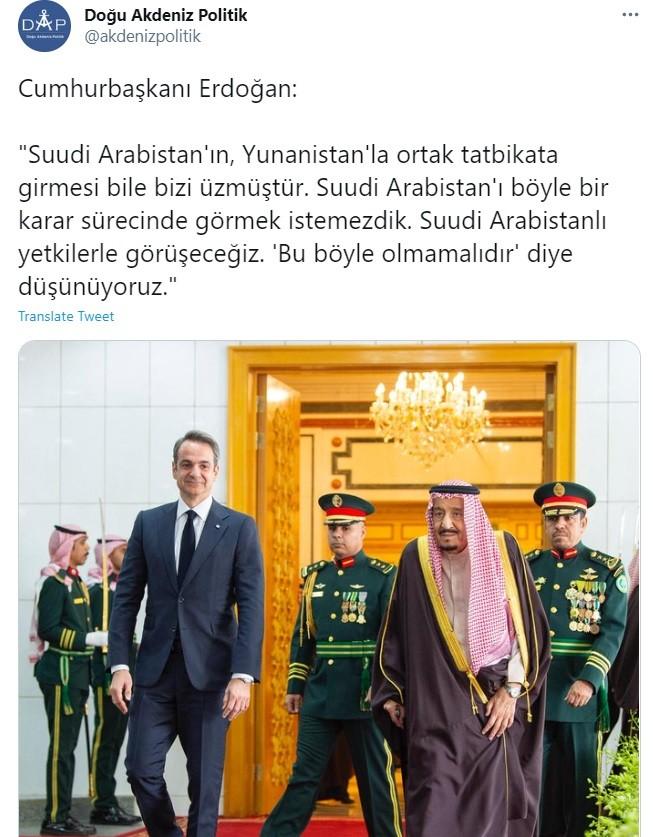Ερντογάν: Μας τσαντίζει που η Σαουδική Αραβία κάνει ασκήσεις με την Ελλάδα, παραδέχτηκε ο Τούρκος πρόεδρος.