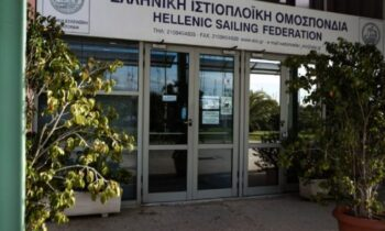 Ιστιοπλοΐα: Μεγάλη δικαστική νίκη της ΕΙΟ και γενικά του αθλητισμού