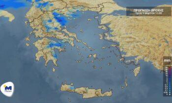 Καιρός: Άστατος την Τρίτη - Πού θα έχει βροχές