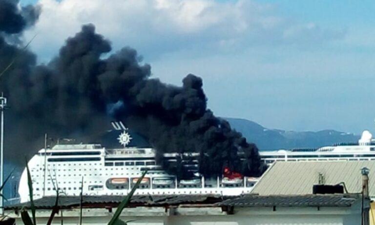 Κέρκυρα: Φωτιά τώρα σε κρουαζιερόπλοιο στο λιμάνι