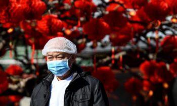 Κορονοϊός: Τα ευρήματα της αποστολής του ΠΟΥ στην πόλη Ουχάν της Κίνας για την προέλευση του ιού, αναμένεται να ανακοινωθούν στα μέσα Μαρτίου.