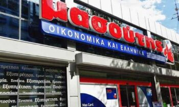 Μεγάλη μέρα η 25η Μαρτίου για το Ελληνικό Έθνος και και τα Σούπερ μάρκετ Μασούτης έκανε μια μεγάλη κίνηση τιμώντας την Ελληνική Επανάσταση.