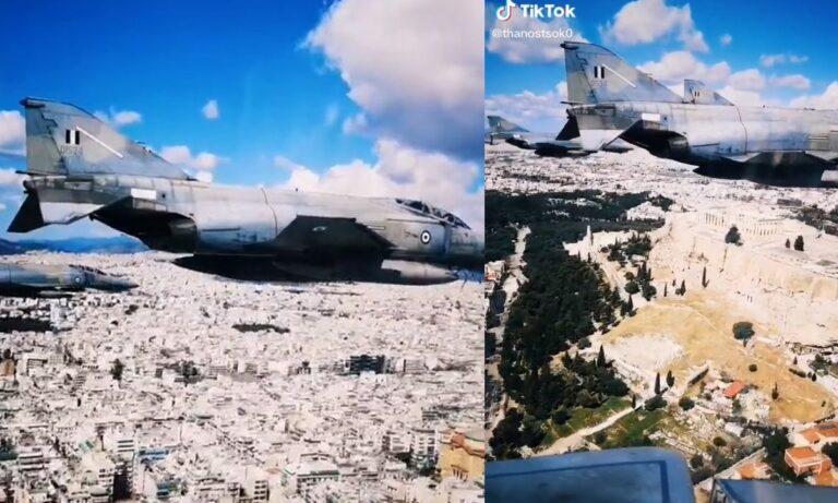 Ένα πραγματικά συγκλονιστικό video μέσα απο μαχητικό της Ελληνικής Πολεμικής Αεροπορίας ανέβηκε στο TikTok και παρουσιάζει το Sportime.gr.
