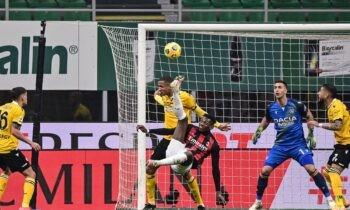 Serie A: Η Μίλαν κάνει δώρο το scudetto στην Ίντερ!