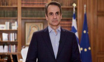 Διάγγελμα Μητσοτάκη - Πάσχα: Τηλεοπτικό μήνυμα του πρωθυπουργού για την επιστροφή στην κανονικότητα