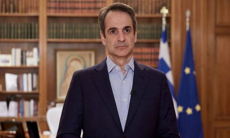 Διάγγελμα Μητσοτάκη – Πάσχα: Τηλεοπτικό μήνυμα του πρωθυπουργού για την επιστροφή στην κανονικότητα