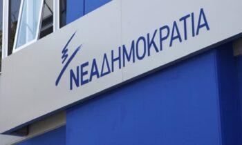 «Πυρά» ΝΔ σε ΣΥΡΙΖΑ: Καλείτε σε πορείες εν μέσω πανδημίας ενώ λέτε ότι θα γίνουμε Μπέργκαμο