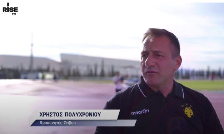 Κώστας Κεντέρης: Ο Χρήστος Πολυχρονίου, ένα απο τα μεγαλύτερα ονόματα που έβγαλε ο ελληνικός αθλητισμός στη σφύρα διαχρονικά, τον στηρίζει για την επόμενη μέρα στον στίβο.
