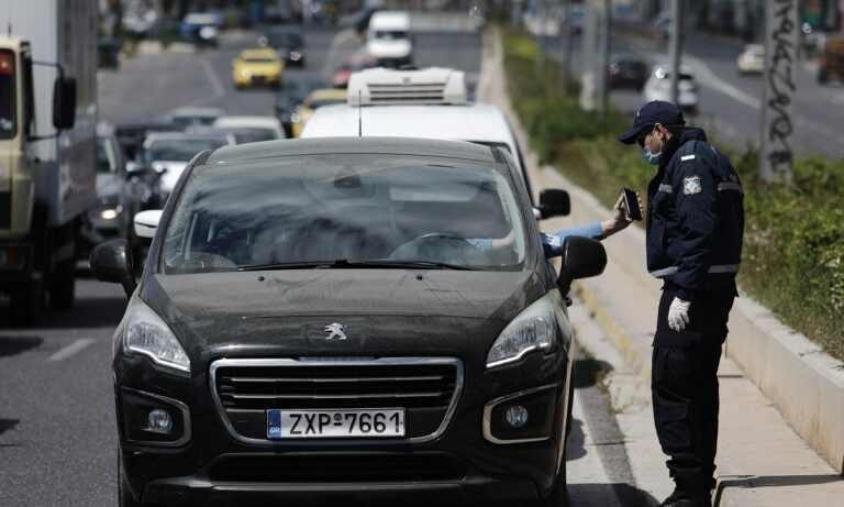 Lockdown: 500.000 ευρώ σε μία μέρα από πρόστιμα!